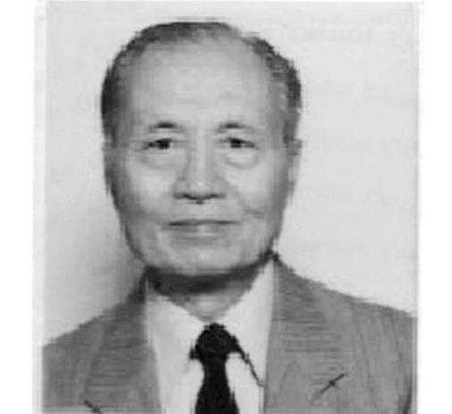 Shou Hsin  HSU