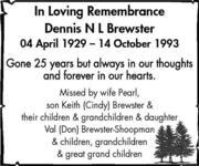 Dennis  Brewster