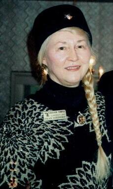Frances  Steinert